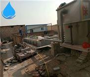 中小型制药厂废水处理设备