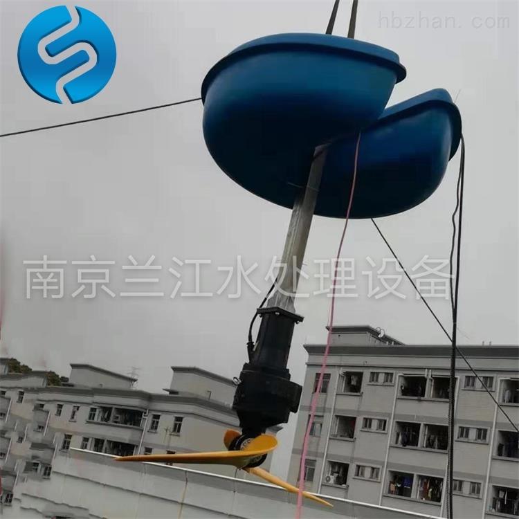 HLJ5.5-1400浮筒式立式环流搅拌器