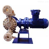 DBY-25FFFF氟塑料电动隔膜泵