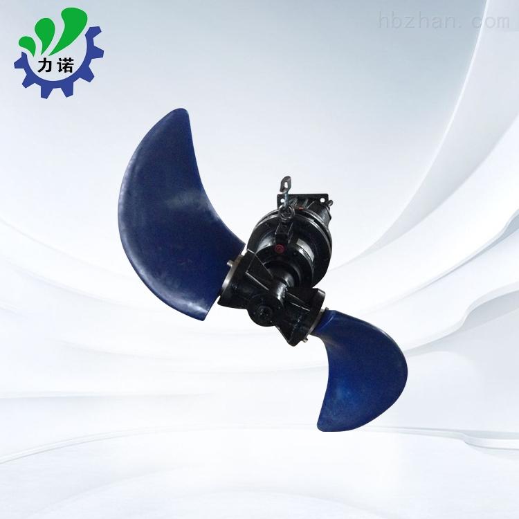 QJB1800/2-2.2型氧化沟低速潛水推流器