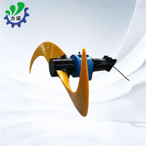 小型潜水搅拌机设备