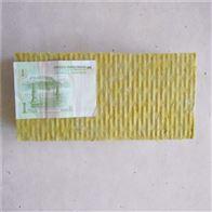 防水岩棉板 现货供应 量大从优