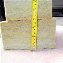 防水岩棉板 性價比高 現貨供應
