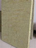 齐全外墙硬质岩棉保温板 高端防水岩棉板价格
