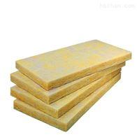 齐全保定清苑专业生产防水岩棉板量大优惠
