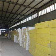 齐全屋面隔音防水岩棉板产品简介剂用途