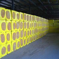 屋面岩棉保温板 憎水岩棉板使用优势