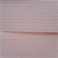 无公害硅质板 品质保证 价格优惠