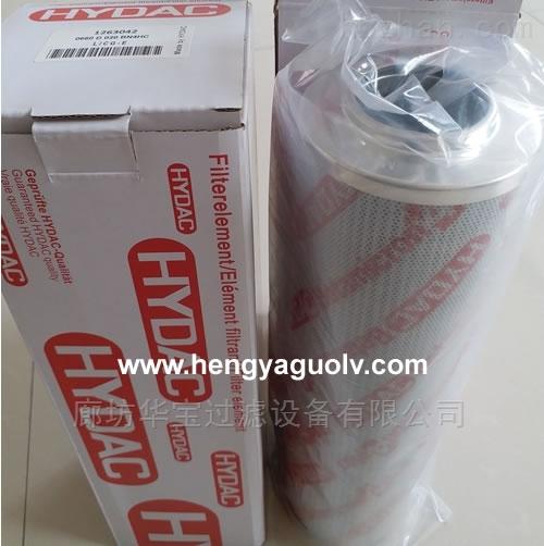 0030D003BN/HC賀德克機械設備濾芯(華寶)