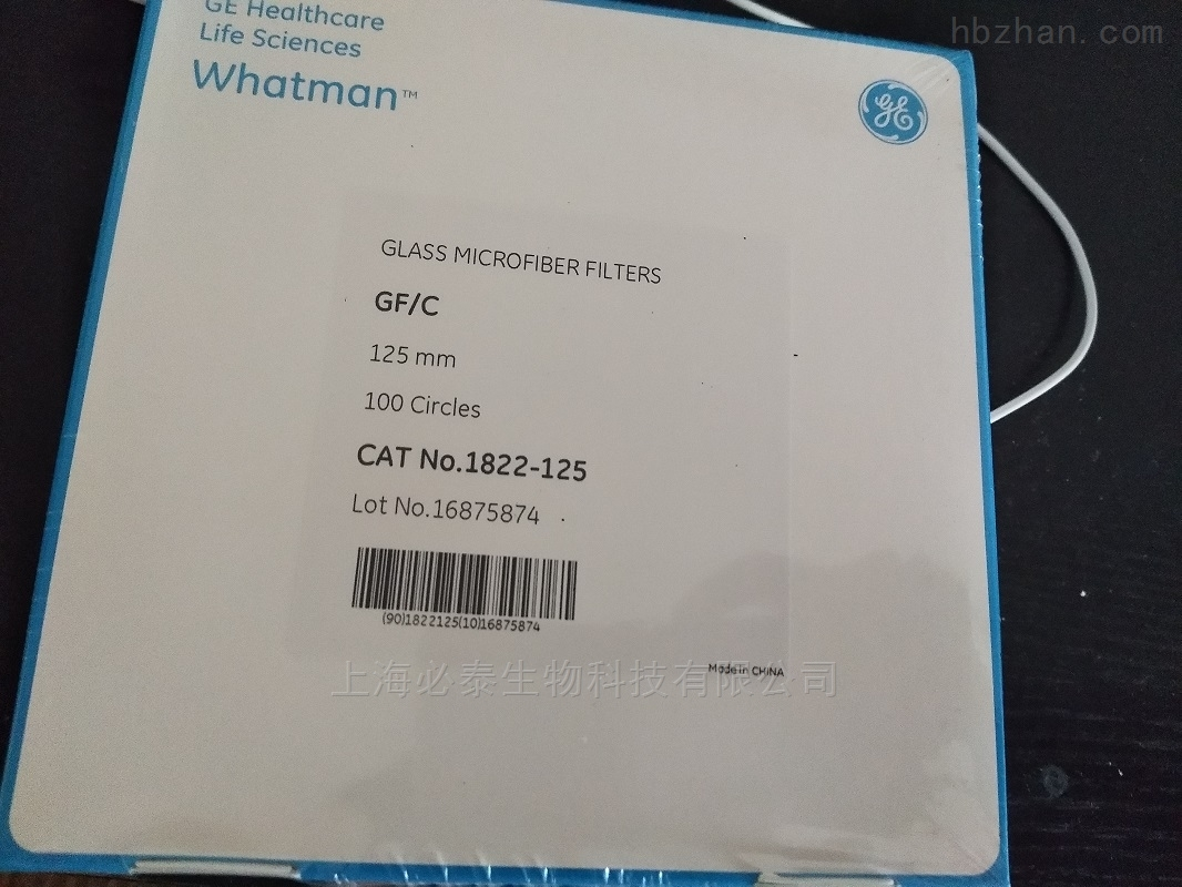 whatman 125mm玻璃纤维滤纸 Grade GF/C