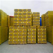 生產商出售防潮絕熱外牆防火岩棉板價格