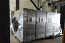 合肥发酵工厂废气净化设备