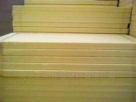 外墙岩棉保温板产品特点