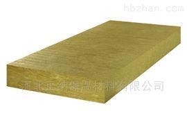 1200*600mm無錫玄武岩棉板*外牆專用板材硬質A級防火
