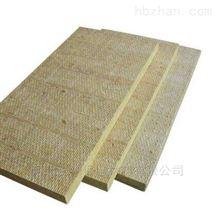 外牆岩棉保溫板是什麽材料