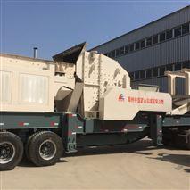 鄭州中意日產3000方石灰石移動破碎機生產線