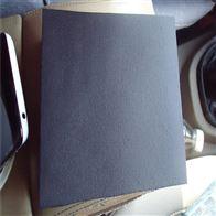 齐全B1级华美橡塑板优异的抗水汽渗透能力