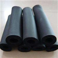 齐全厂家直销阻燃橡塑板价格 橡塑管外径是多少