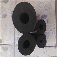 齐全风道专用橡塑板隔热橡塑保温板批发零售价格