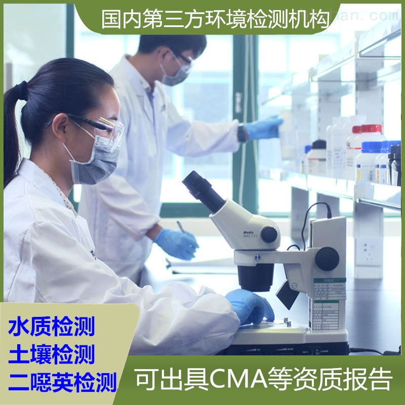 BCOP斑贴测试检测