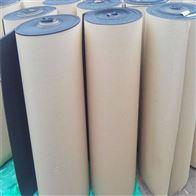齐全临汾B1级橡塑管隔热橡塑保温板厂家长期供应