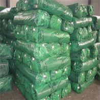 离火自息B1级阻燃橡塑板专业供应各种型号