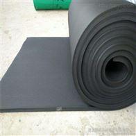 管道设备保温风道专用橡塑板热销品