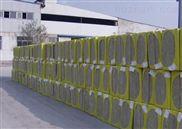 外墙岩棉保温板价格表
