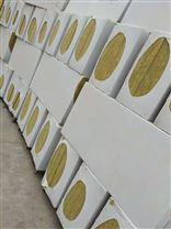 岩棉彩鋼夾芯板製作廠家