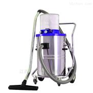 工廠用氣動防爆工業吸塵器