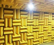 消声室噪声吸声结构满足噪声测试实验