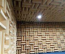 消声室声学实验室测试产品噪声声学专用雷竞技官网app