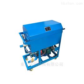 LY-30壓力式板框過濾機