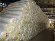韶山市鸭舍屋顶保温玻璃棉毡无纺布贴面