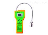 供应工业用便携式甲醇气体检测仪