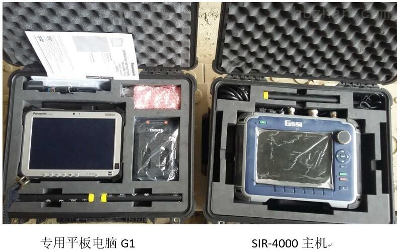 GSSI劳雷地质雷达SIR-4000