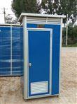 移動廁所戶外流動公廁淋浴房臨時公共衛生間
