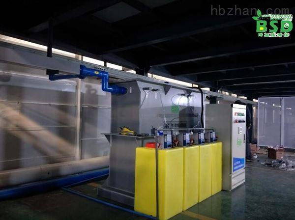 安顺学校实验室污水处理设备生产厂家