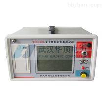 WHD-500L全自动电容电感测试仪服务周到