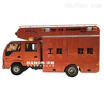五十铃5040型双排工程车