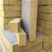 专业生产A级防火岩棉板价格低