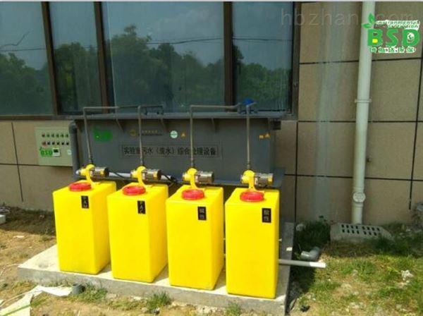 个旧生物实验室废水处理设备及方法用途