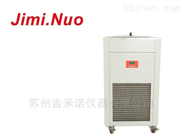 高低溫恒溫槽(-40℃~180℃)