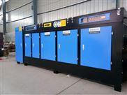 蓝阳废气处理设备-宿迁注塑废气处理设备