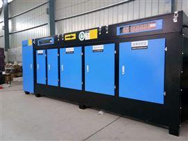 注塑厂废气处理设备 活性炭吸附定制