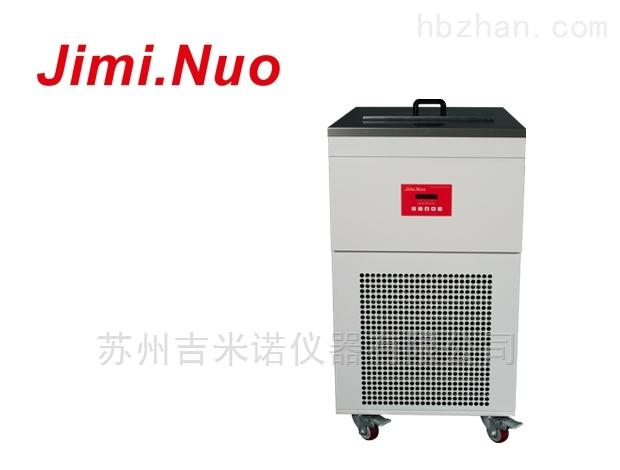 大容量低温恒温槽(-10℃~90℃)
