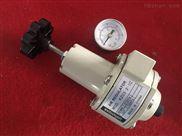 KZ03-2A空气过滤减压器