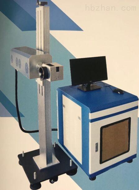 小型激光打码机