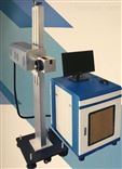HE-FXJG3.0小型激光打碼機