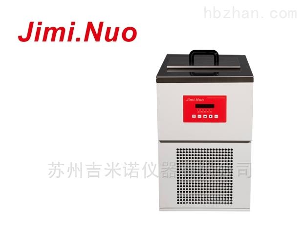 低温冷却循环机(-30℃~室温)
